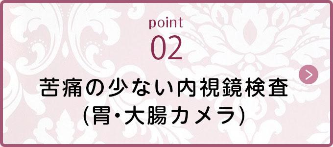 bnr_point_01